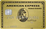 American-Express-Premier-Rewards-Gold