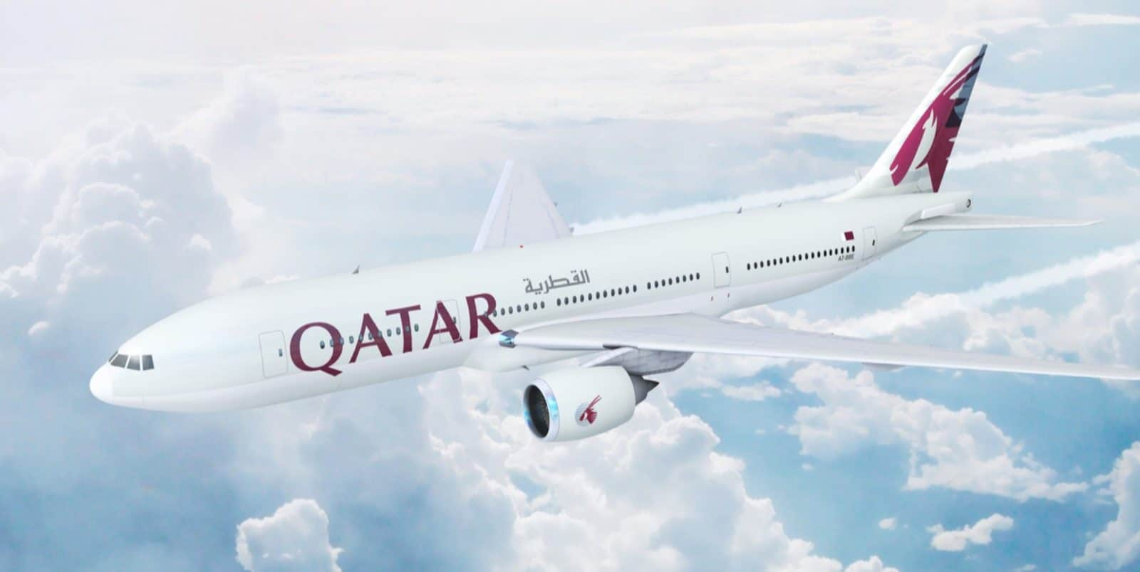 Guide to Qatar Airways Discounts & Promotions (2021)